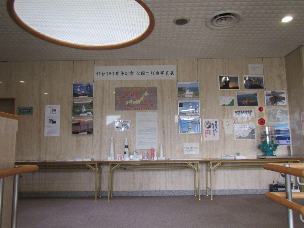 長門市立図書館灯台写真展(平成30年実施時の状況)