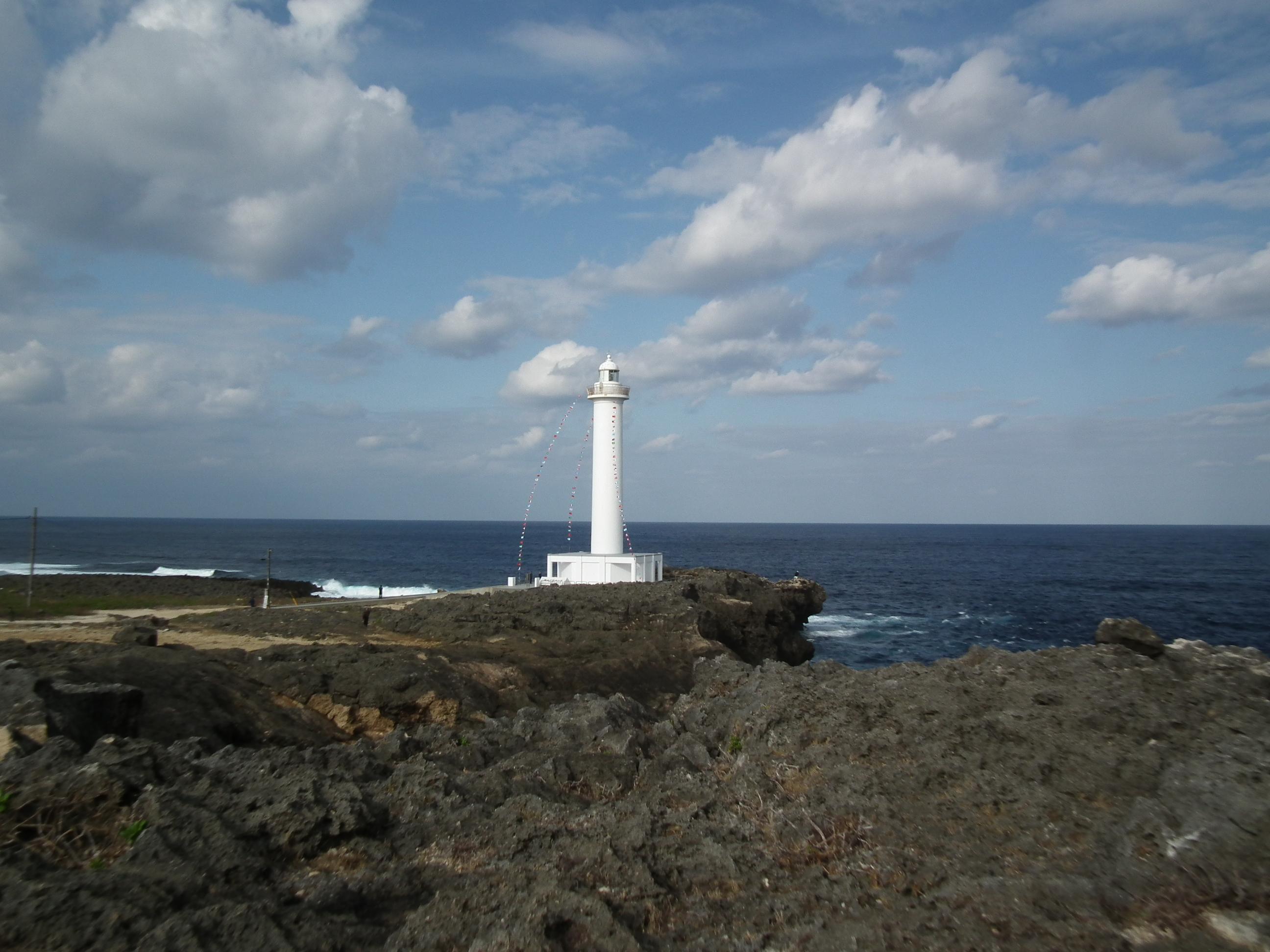 のぼれる灯台 残波岬灯台